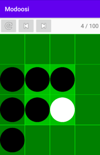 [Android][Modoosi]4問目の画像
