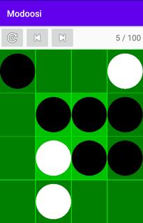 [Android][Modoosi]5問目の画像