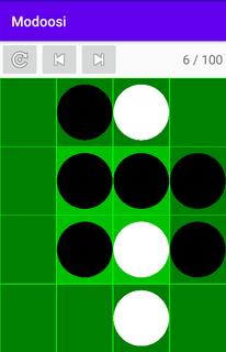 [Android][Modoosi]6問目の画像