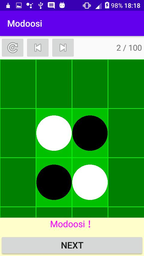 Modoosiの画面2